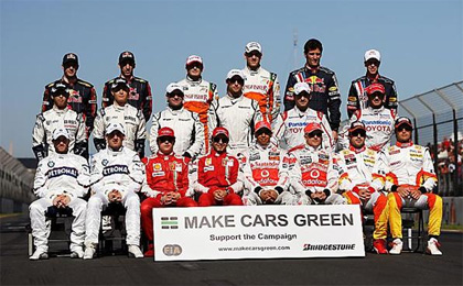 Οι οδηγοί του 2009