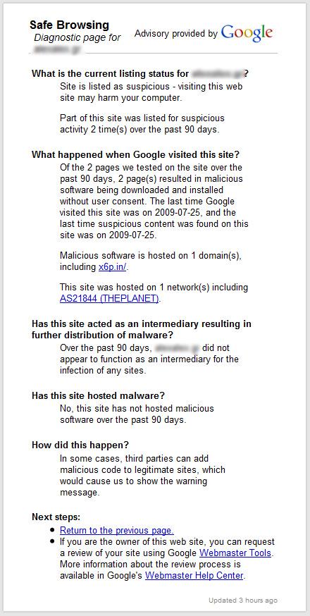 Google_Block_Report